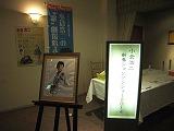 新春シャンションショー2014 003.jpg