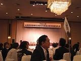 組合新年会2014 002.JPG